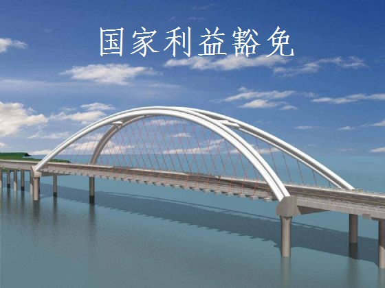 绿卡自办的桥梁